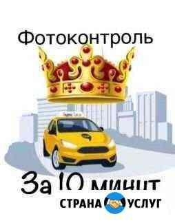 Корона Яндекс такси Чебоксары