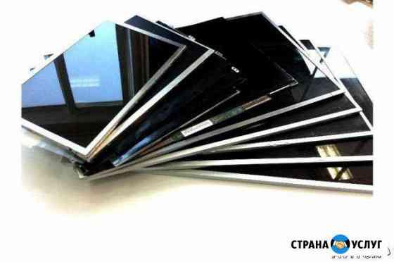 Матрицы для ноутбуков Владикавказ
