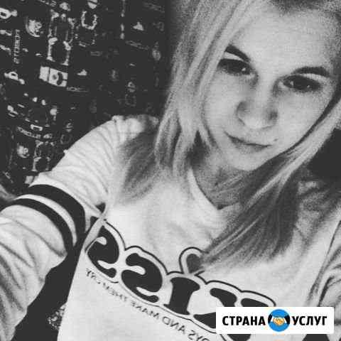 Копирайтер соц.сетей Санкт-Петербург
