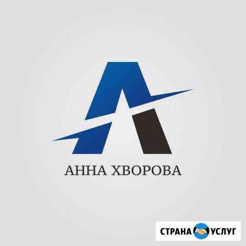 Разработка логотипа, визитки, полиграфической прод Тюмень