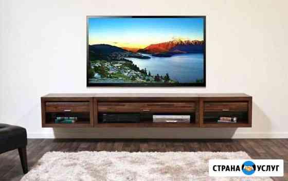 Подвес телевизора на стену Липецк