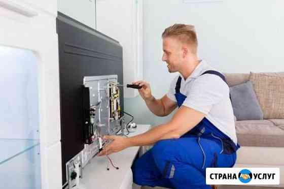 Ремонт телевизоров и стиральных машин Таганрог
