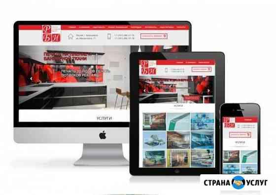 Сайты, интернет магазины, лендинги, продвижение Орёл