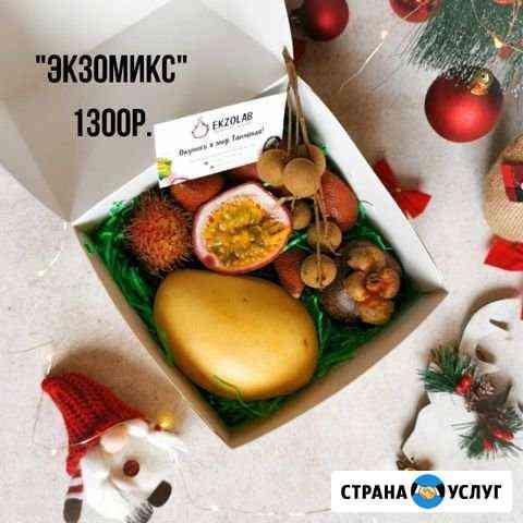 Подарочные наборы к Новому году Саратов