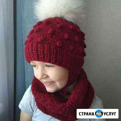 Вяжу для детей Хабаровск