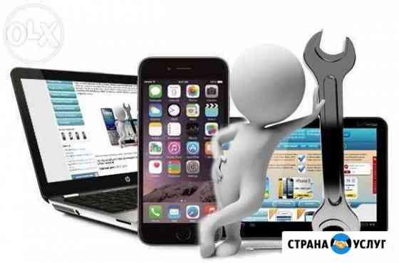 Ремонт телефонов, планшетов, ноутбуков Великий Новгород