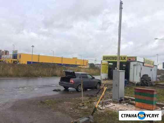 Шиномонтаж Колесо на Псковской Великий Новгород