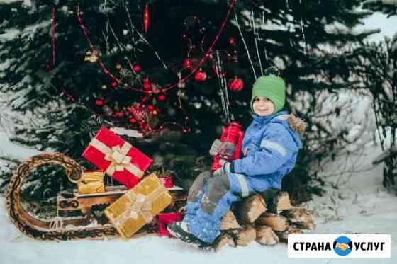 Фотосессия Елизово