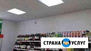 Установка видеонаблюдения. Просмотр онлайн Нижний Новгород