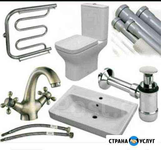Профессиональные услуги сантехника Томск