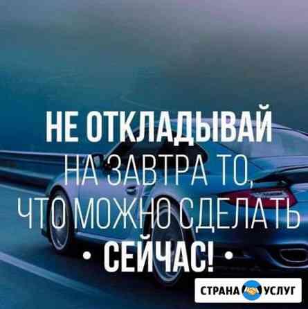 Инструктор по вождению Иркутск