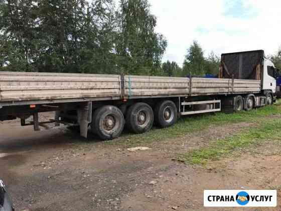 Грузоперевозки полуприцеп 20 тонн 14 метров Березники