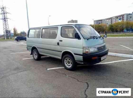 Услуга микроавтобуса Нерюнгри