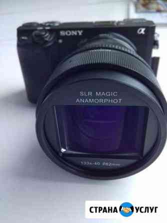Slr magic anamorphot 1,33x-40 (compact) Омск