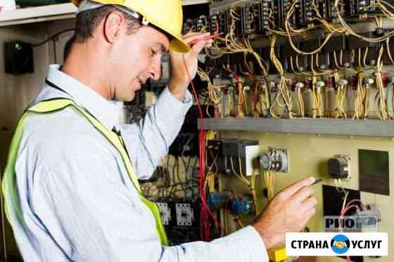 Электрика Нефтекамск