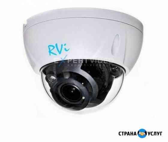 Установка Видеонаблюдения. Камеры, провода. Низкие Волгоград