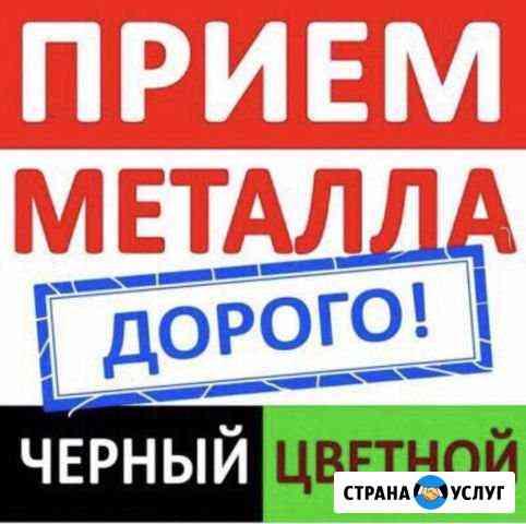 Уборка Челябинск