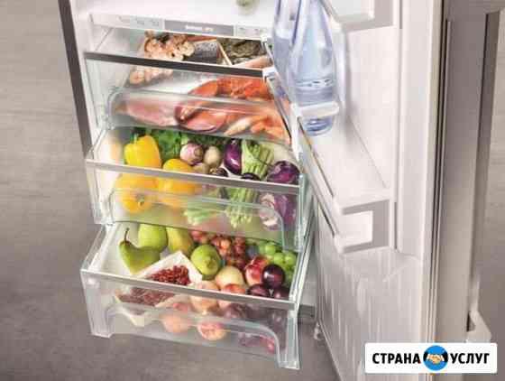Ремонт холодильников Северск