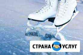 Тренер по фигурному катанию Нижний Новгород