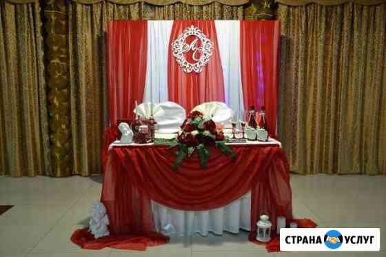 Свадебный декор Волгоград