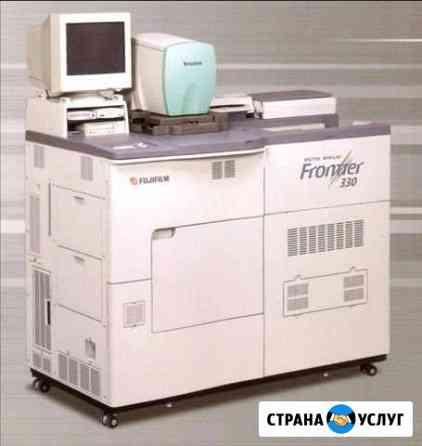 Салон fuji,ТЦ полет,печать и реставрация фото Иваново