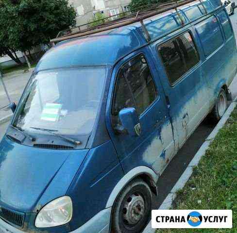 Курьер на микроавтобусе Санкт-Петербург