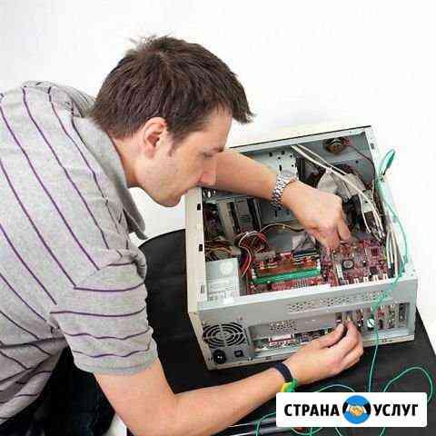 Компьютерный мастер  Ремонт ноутбуков и пк Нижний Новгород