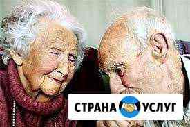 Пансионаты, дома престарелых, уход за больными Ижевск