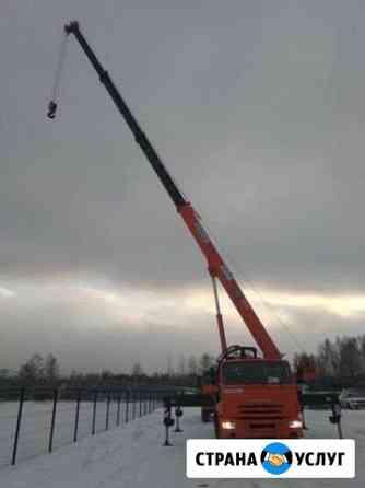 Аренда-Услуги Автокран камаз 25 тн 31 метр Первоуральск
