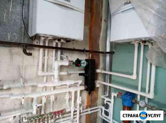 Сварочные работы отопление водопровод газопровод Брянск