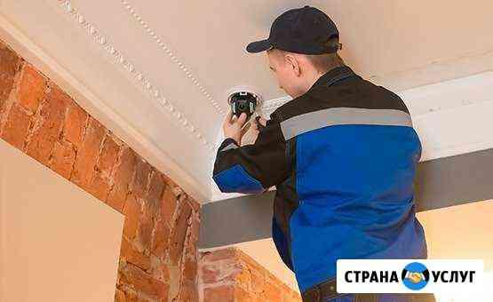 Видеонаблюдение монтаж - комплексные услуги Новосибирск