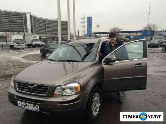 Подбор авто в Москве и М О. Перегон по РФ Котельники