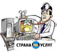 Скорая компьютерная помощь Санкт-Петербург