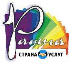 Наружная реклама, полиграфия Тамбов