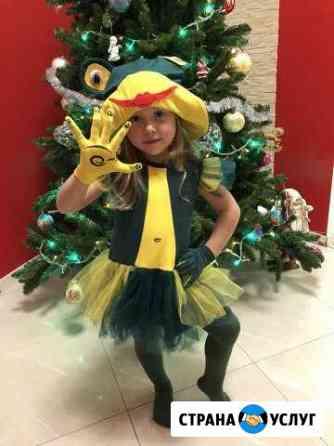 Аренда детских карнавальных костюмов Тверь