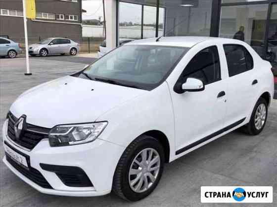 Аренда авто Барнаул