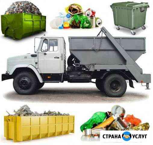 Вывоз мусора Волжск