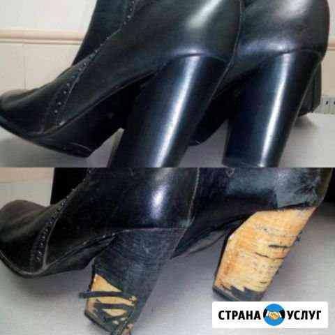 Ремонт обуви Рязань