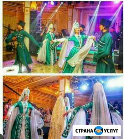 Танцы Кардоникская