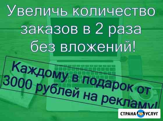 Создаем продающие сайты под ключ в Уфе Уфа