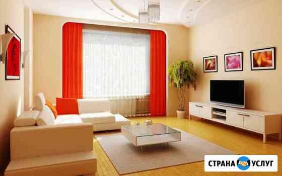 Уборка квартир Биробиджан