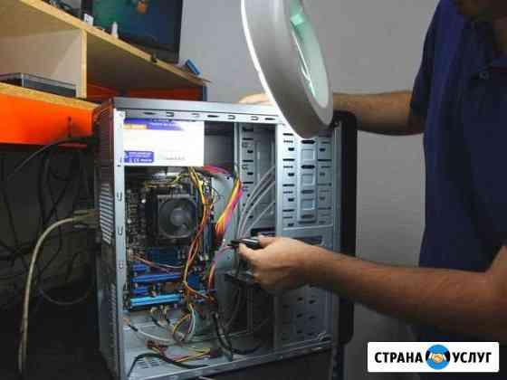 Ремонт компьютеров, частный мастер в Иваново Иваново