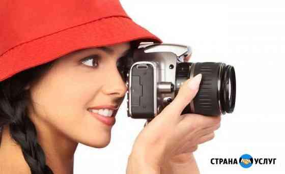 Фотокурсы и компьютерные курсы в Йошкар-Оле Йошкар-Ола