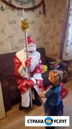 Дед Мороз и Снегурочка Кострома