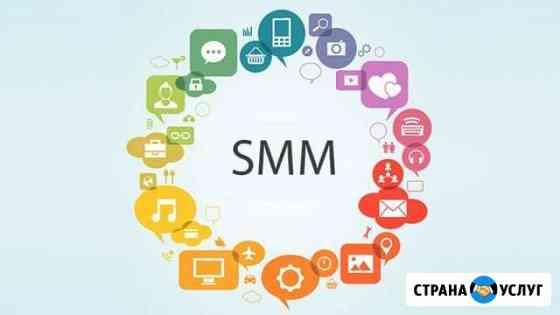 SMM, продвижение Instagram Байкит