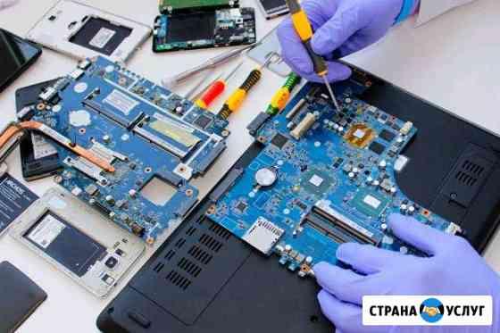 Ремонт компьютеров и ноутбуков. Выезд на дом Петропавловск-Камчатский