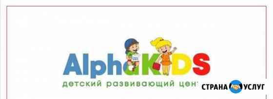 Обучению чтению с нуля Омск