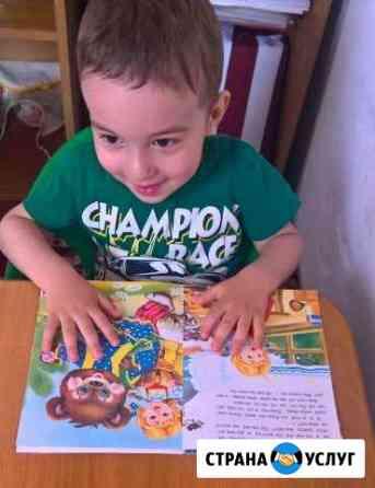 Детский садик на дому Майкоп