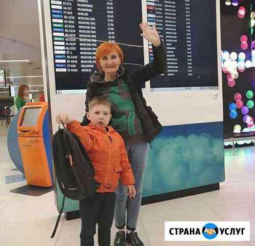 Няня сопровождение Нижний Новгород