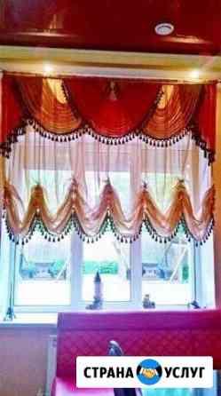 Срочный пошив штор, ламбрикенов, покрывал. Есть во Нижний Новгород